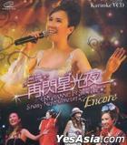 吕珊再闪星光夜演唱会 Karaoke (VCD)