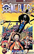 One Piece (Vol.46)