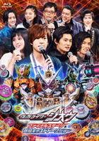 KAMEN RIDER ZI-O FINAL STAGE & BANGUMI CAST TALK SHOW DX WOZ RIDE WATCH BAN (Japan Version)