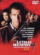 Lethal Weapon 4 (DVD) (Japan Version)