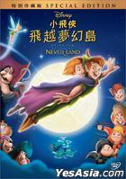 Peter Pan Return To Neverland (2002) (DVD) (Special Edition) (Hong Kong Version)