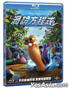 Turbo (2013) (Blu-ray) (Taiwan Version)