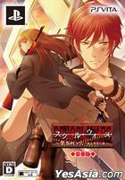 School Wars Complete Pack Honben & Sotsugyou Sensen (Deluxe Edition) (Japan Version)