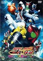 Kamen Rider x Kamen Rider Fourze & OOO - Movie War Mega Max (DVD) (Normal Edition) (Japan Version)