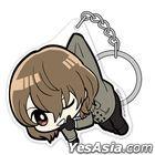 Persona 5 : Goro Akechi Acrylic Tsumamare Key Holder