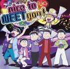 nice to NEET you!  (Japan Version)
