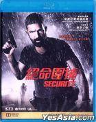 Security (2017) (Blu-ray) (Hong Kong Version)