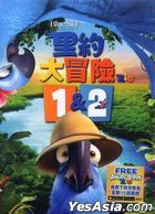 Rio 1 + 2 Set  (DVD) (Taiwan Version)