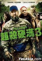 超殺硬漢 3 (2015) (DVD) (台湾版)