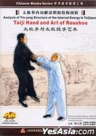 Taiji Hand And Art Of Roushou (DVD) (China Version)