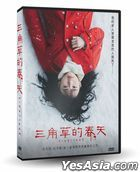 Liverleaf (2018) (DVD) (Taiwan Version)