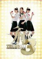 Keitai Deka The Movie 3 Morning Musume.: Kyushutsu Daisakusen! - Pandora no Hako no Himitsu (DVD) (Premium Edition) (Japan Version)