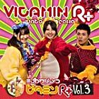 Minagawa Junko no Vitamin R+ Vol.3 (Japan Version)