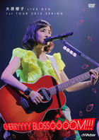 Ohara Sakurako LIVE DVD 1st TOUR 2015 SPRING -CHERRYYYY BLOSSOOOOM!!!- (Japan Version)