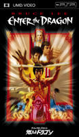 Enter The Dragon (Director's Cut) (UMD Video) (Japan Version)
