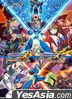 ロックマンX アニバーサリー コレクション 1+2 (日本版)