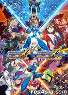 Rockman X Anniversary Collection 1+2 (日本版)