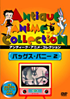 BUGS BUNNY 2 (Japan Version)