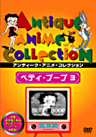 BETTY BOOP 3 (Japan Version)