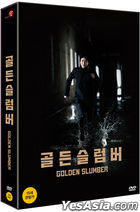 Golden Slumber (2018) (3DVD) (Full Slip Outbox + Booklet) (First Press Limited Edition) (Korea Version)