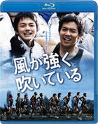 Feel the Wind (Blu-ray) (Japan Version)