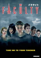 The Faculty (Dimension) (DVD) (Japan Version)