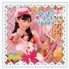 Happy Cookin' Time  (SINGLE+DVD)(Japan Version)