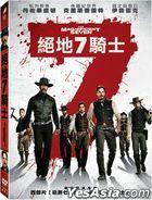 絕地7騎士 (2016) (DVD) (台灣版)