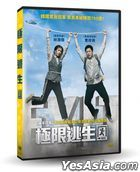 EXIT (2019) (DVD) (English Subtitled) (Taiwan Version)