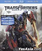 Transformers: Dark Of The Moon (2011) (Blu-ray + DVD + Digital Copy) (US Version)