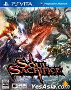 SOUL SACRIFICE (Normal Edition) (Japan Version)
