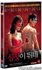 My Heart Beats (DVD) (Korea Version)