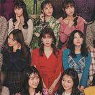 Koi nanka No thank you! [Type C] (SINGLE+DVD) (Japan Version)