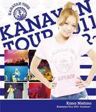 Kanayan Tour 2011 - Summer - [Blu-ray] (Japan Version)