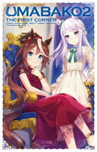 'Uma Bako 2' Dai 1 Corner (Anime 'Uma Musume Pretty Derby Season 2' Trainer's Box)  (Japan Version)