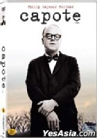Capote (Korean Version)
