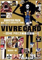 VIVRE CARD ONE PIECE Ⅱ (Vol.8)