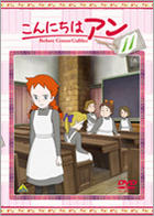 Konnichiwa Anne - Before Green Gables (DVD) (Vol.11) (Japan Version)