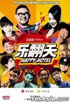 Happy Hotel (DVD) (China Version)