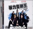 Drop (VCD) (Hong Kong Version)