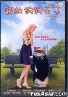 Love On A Leash (2011) (DVD) (台湾版)
