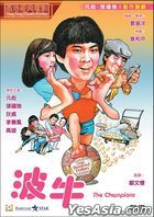 The Champions (1983) (DVD) (Hong Kong Version)