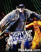 林峰 Light Up My Live 演唱會 2011 Karaoke (3DVD) (平裝版)