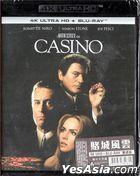 Casino (1995) (4K Ultra HD + Blu-ray) (Hong Kong Version)