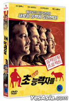 The Men Who Stare at Goats (DVD) (Korea Version)
