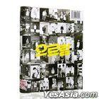 EXO Vol. 1 Repackage - XOXO (Kiss Version) (Korean) (China Version)