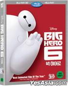 Big Hero 6 (Blu-ray) (2-Disc) (2D + 3D) (Korea Version)