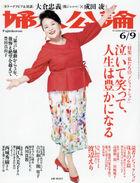 Fujin Koron 26102-06/09 2020
