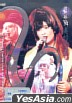 Vivian Chow Live in Concert 1994 (Concert Version) (DVD)