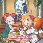 Anime Princess Connect ! Re:Dive Theme Song Soredemo Tomoni Aruiteiku & Lost Princess (Japan Version)